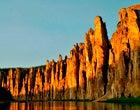 Parco Naturale di Lena Pillars (Federatione Russa)