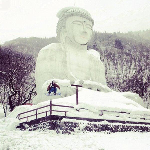 snowboard con buddha