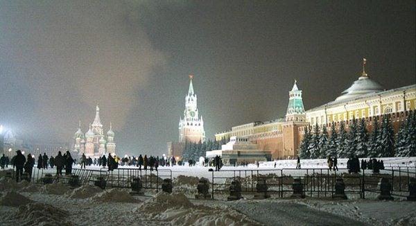 Mosca Capodanno