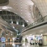 Gli aeroporti più lussuosi del mondo