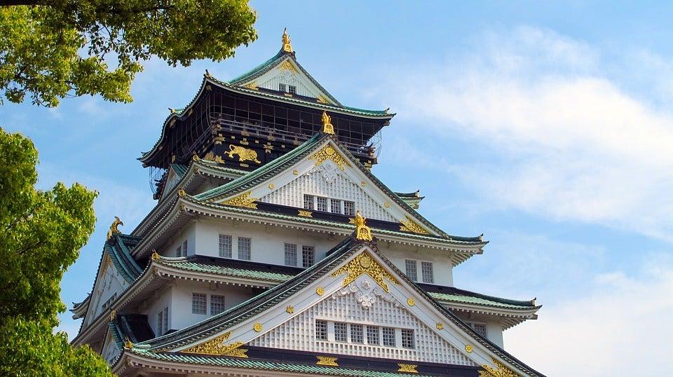 Nishinomaru Garden giappone cose da vedere edreams blog di viaggi