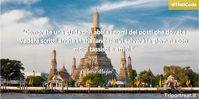 Consigli per visitare Thailandia Cabiria Magni