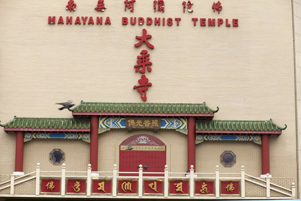 tempio buddhista New York